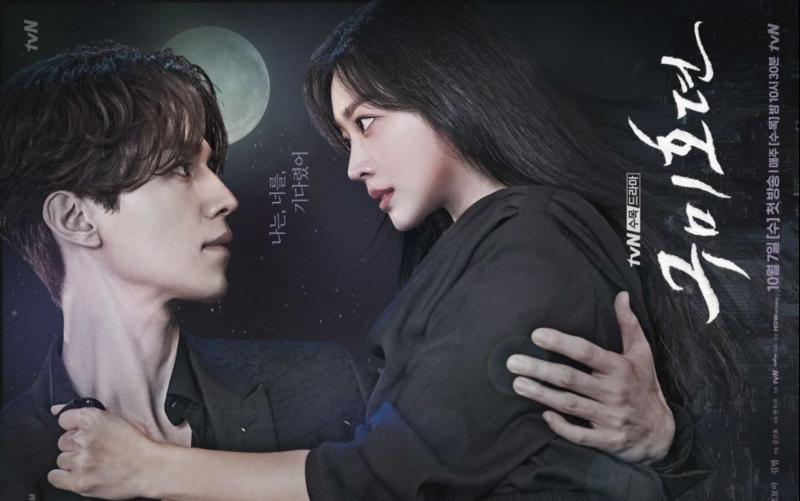 'Bạn trai tôi là Hồ Ly' phần 2 và 3 thay đổi nữ chính, netizen nháo nhào ship cặp Lee Dong Wook và Kim Bum? 1