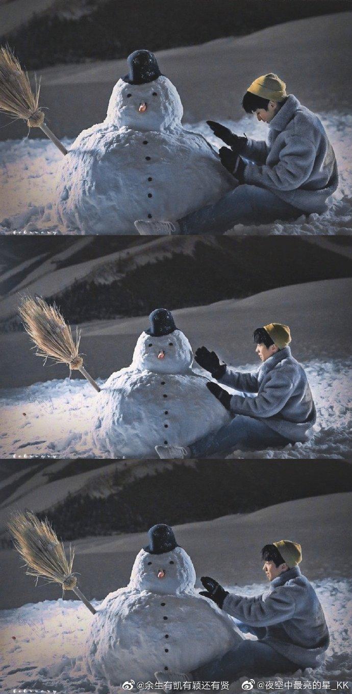 11 sao Cbiz với khoảnh khắc chơi ném tuyết: Tiêu Chiến đáng yêu, Lộ Tư tinh nghịch, trùm cuối tấu hài không chịu nổi 7