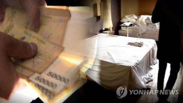 Chấn động showbiz Hàn: CEO chào mời fan mua 'cái ngàn vàng' của nữ ca sĩ với giá 30 triệu won 2