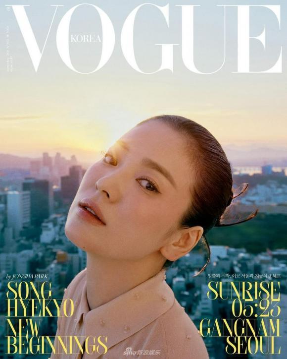 Song Hye Kyo vẫn bị chê tơi tả dù lên hẳn trang bìa Vogue 'sang xịn mịn' 2