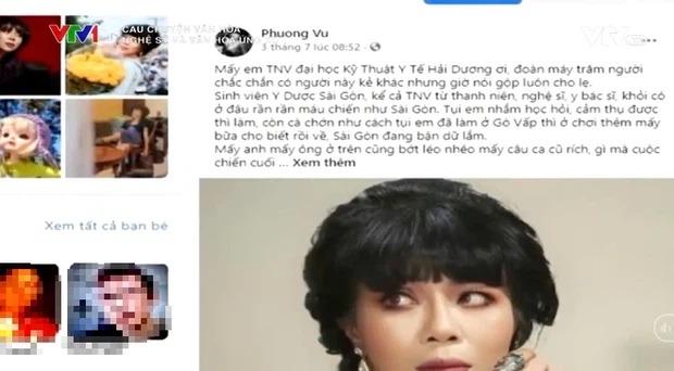 Hoài Linh, Thuỷ Tiên và loạt NS Việt 'lên sóng' VTV về văn hoá ứng xử và câu chuyện 'cấm sóng' 4