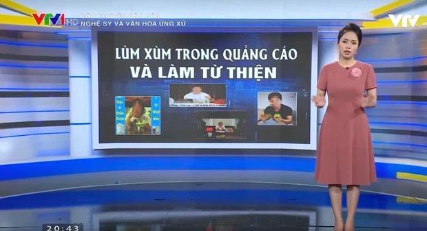 Hoài Linh, Thuỷ Tiên và loạt NS Việt 'lên sóng' VTV về văn hoá ứng xử và câu chuyện 'cấm sóng' 7