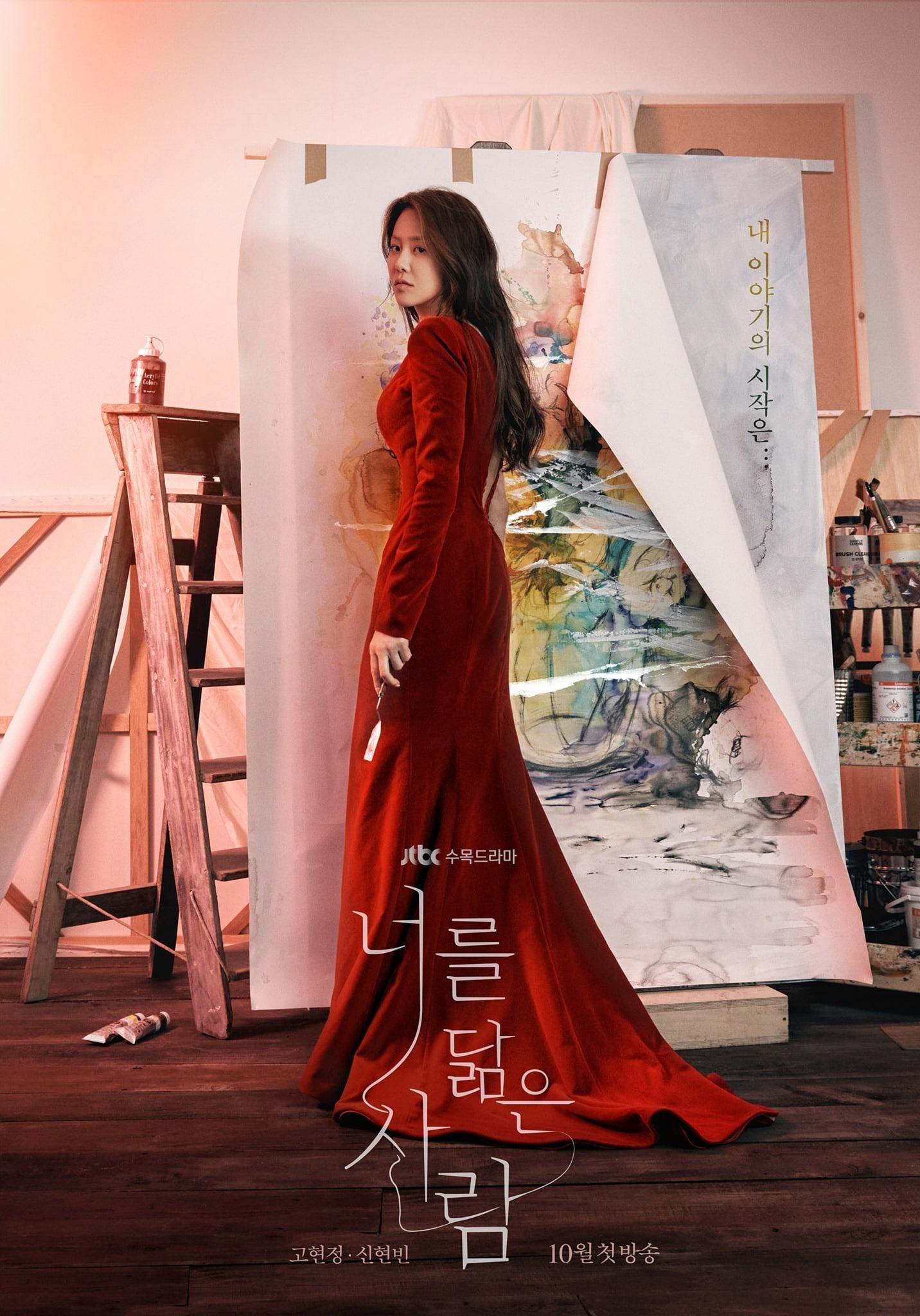 Bạn thân Song Hye Kyo, nàng hậu từng bị đế chế Samsung 'ruồng bỏ' lộ 'bộ mặt thật' 5