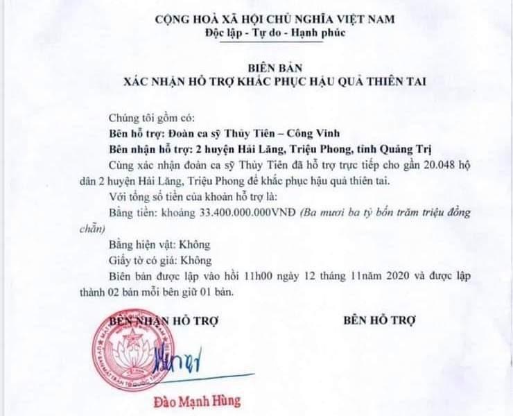 Quảng Trị không xác định được số tiền từ thiện đã giải ngân của ca sĩ Thủy Tiên 2