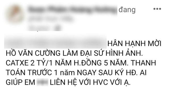 Rộ tin đồn Hồ Văn Cường 'chốt' hợp đồng 10 tỷ sau khi dứt tình với cố ca sĩ Phi Nhung 3