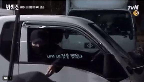 Knet bóc trần 'bộ mặt thật' của Song Joong Ki chỉ qua một chi tiết nhỏ 2
