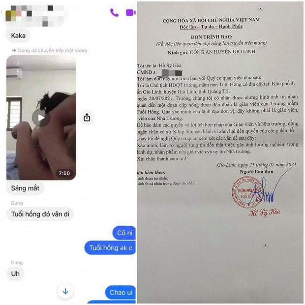 Thông tin mới vụ trường mầm non đề nghị xác minh tin đồn nữ giáo viên xuất hiện trong 'clip nóng' 1