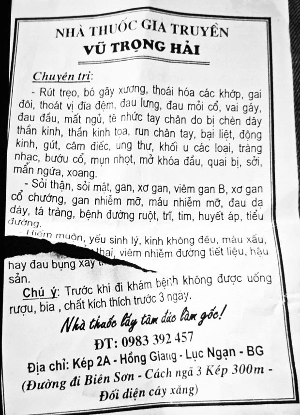 Vụ chữa hiếm muộn bằng 'quan hệ' ở Bắc Giang: Thầy lang đổ lỗi cho người vợ 1