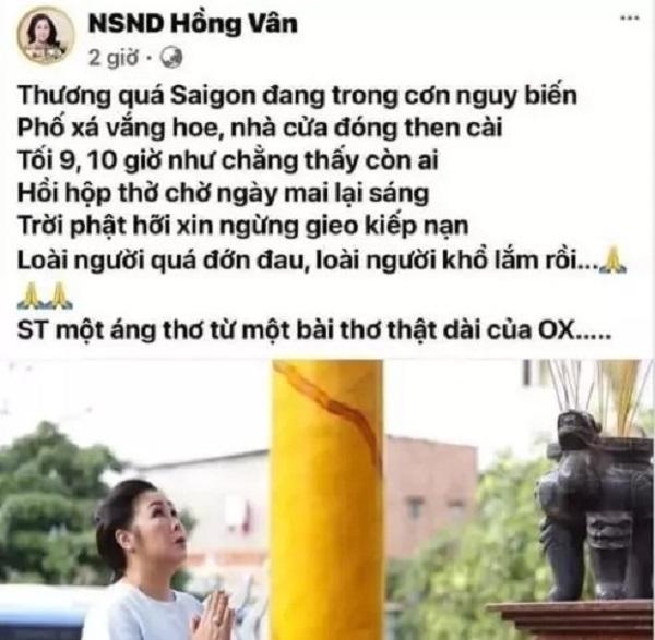 پرونده خانم Nguyen Fuong Hang به تازگی سرد شده است ، هنرمند مردم Hong Wang همچنان به تقلب ادامه می دهد 1