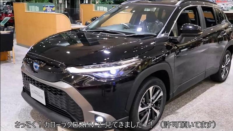 Tin xe hot nhất 16/9: BMW G310R trình làng màu mới, Cận cảnh Toyota Corolla Cross 2022 1