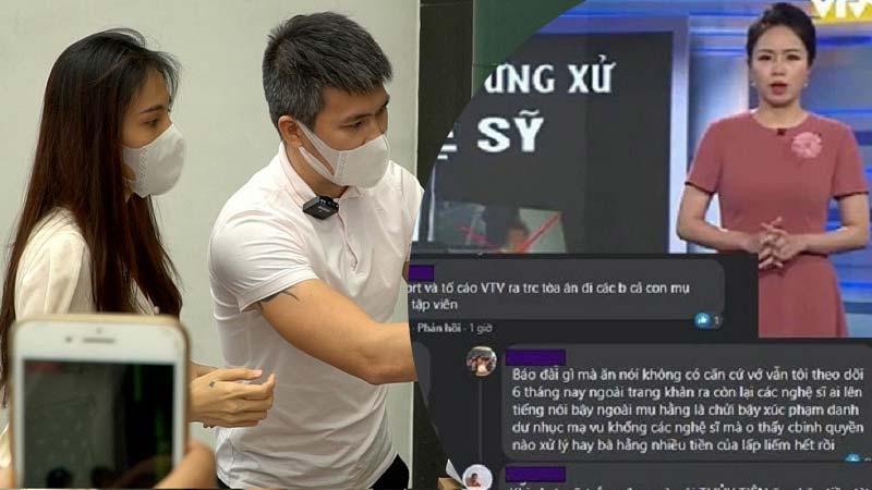 Nối gót ngân hàng giúp Trấn Thành và Thủy Tiên nhận tiền, VTV bất ngờ bị 'thế lực ngầm' dùng chiêu trò 1