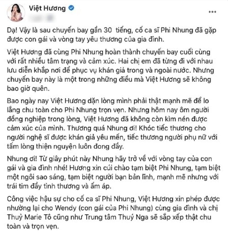 Danh hài Việt Hương báo tin buồn khi vừa đưa hài cốt Phi Nhung về Mỹ 2