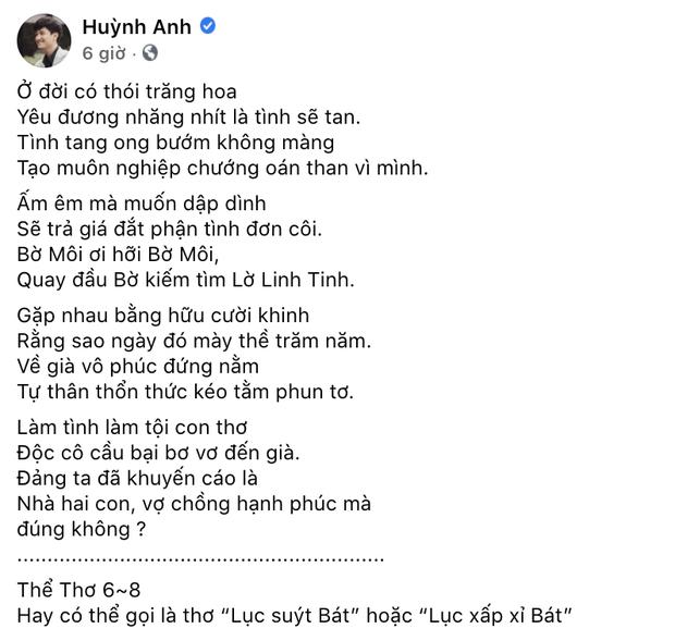 Huynh Anh به عادت جک برای معاشقه در سر و صدا اشاره کرد و مردم گفتند: