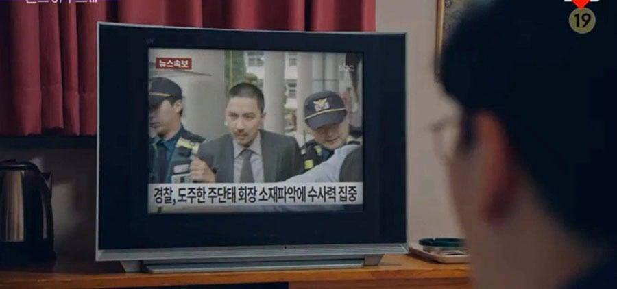 Cuộc chiến thượng lưu 3 tập 10: Ju Dan Tae vào trại tâm thần, Cheon Seo Jin bị con gái cưng 'đánh thuốc' 8