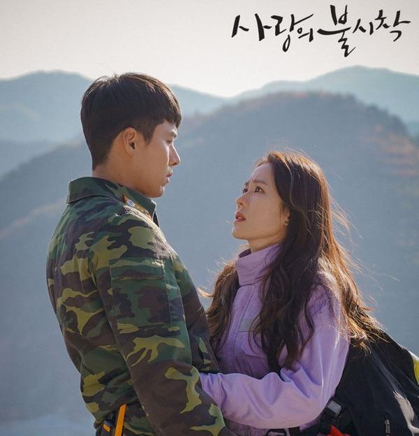Hyun Bin vô tình khiến Son Ye Jin rũ bỏ quá khứ, đón nhận điều đặc biệt mới mà ít người nghĩ tới 4