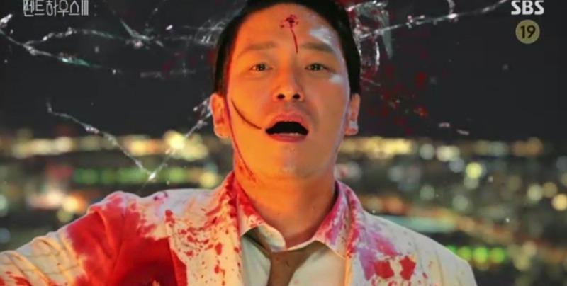 Cuộc chiến thượng lưu 3 tập 12: Shim Su Ryeon ra tay kết liễu Ju Dan Tae nhưng tính mạng không được bảo toàn 12