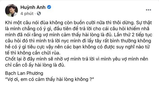 Huỳnh Anh bị khơi lại chuyện quá khứ sau phát ngôn đụng chạm đến tình cũ Hoàng Oanh 3