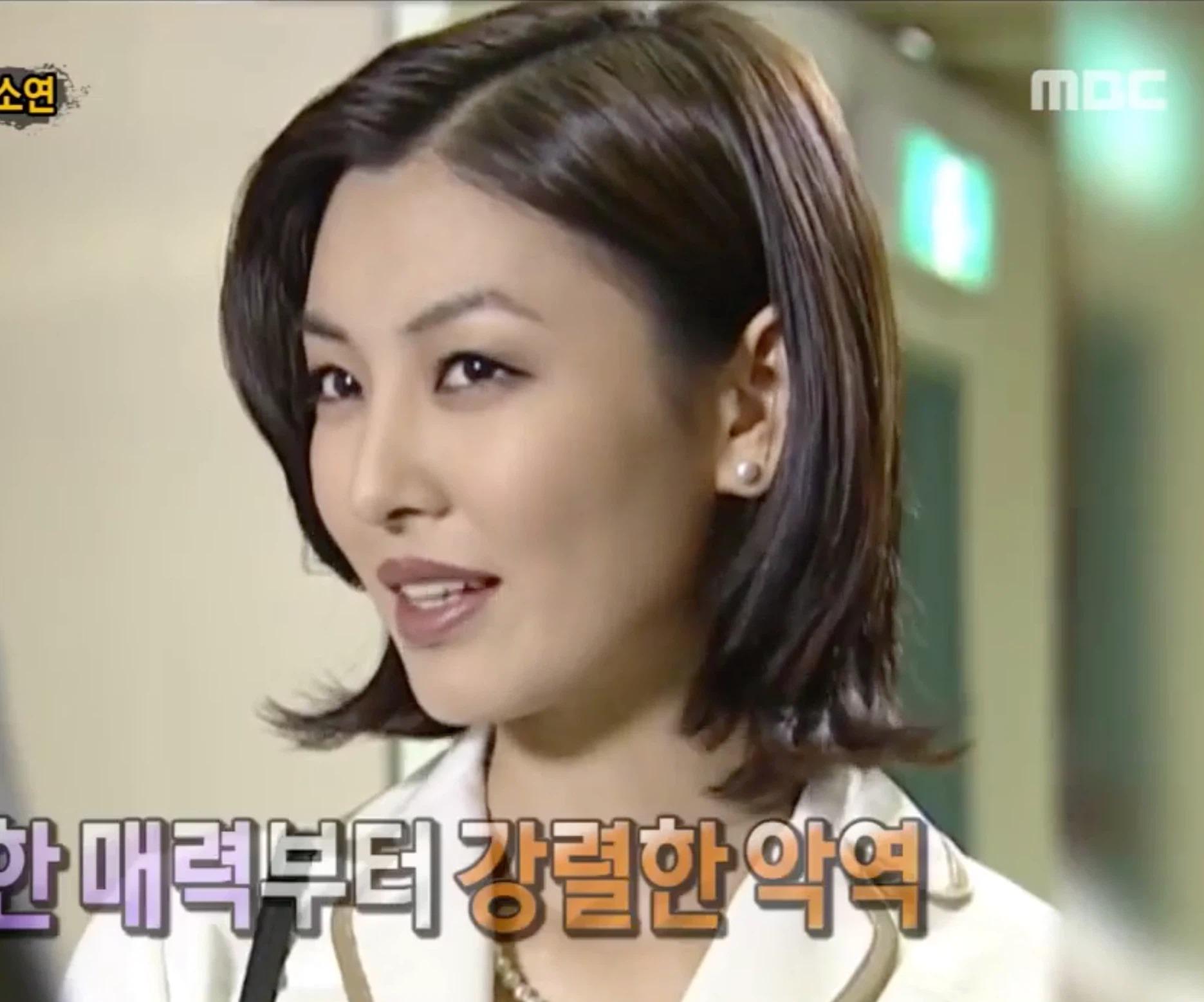 Rò rỉ hình ảnh Song Hye Kyo trong quá khứ, nhan sắc lép vế hoàn toàn trước 'ác nữ' màn ảnh Hàn 5