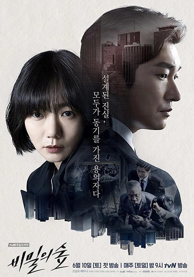 Top 10 phim Hàn hot nhất trên Douban: 5 phim thường xuyên chễm chệ top Netflix Việt Nam 11