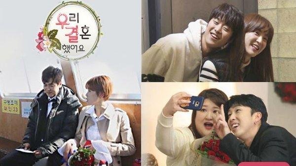 Lộ diện đội hình idol tham gia 'We Got Married remake': Super Junior, IZ*ONE, BTOB, G.O.D, The Boyz,.. đều có mặt 1