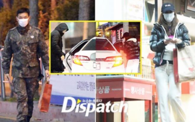 Nối gót Daesung BIGBANG, D.O. (EXO) lại hoàn thành xuất sắc nhiệm vụ 'chặn chén cơm' Dispach 1