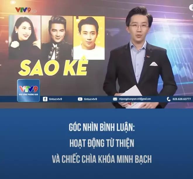 VTV 'chỉ điểm' từ khóa 'sao kê': Loạt sao Việt 'chạy trời không khỏi nắng'? 3