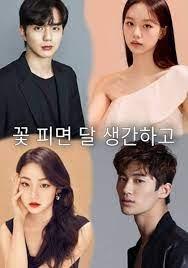 3 phim cổ trang Hàn Quốc 2021 chưa chiếu đã được kì vọng lập đại thành tích 6