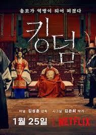 Top phim Hàn Quốc về dịch bệnh gây ám ảnh không kém 'Ranh giới' của VTV 3