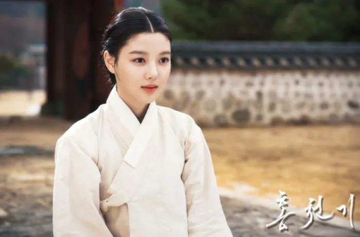 BXH 10 diễn viên Kbiz hot nhất tháng 9: Kim So Yeon tụt hạng, Hometown Chachacha 'xưng vương' 4