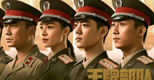 Phim Quân đội Vương Bài có Tiêu Chiến tham gia 'tung' trailer sai lịch sử  1