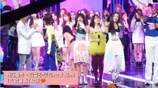 Encore - 'tụ điểm' drama của mọi Idol Kpop: RM (BTS) tạo nét, 'tình tay 3' của Jennie BLACKPINK,..  8