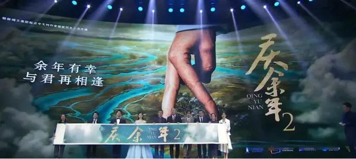 Tiêu Chiến diễn xuất dở nhưng vẫn nổi bật trên 'Khánh dư niên 2' vì fan 'tung hê'? 1