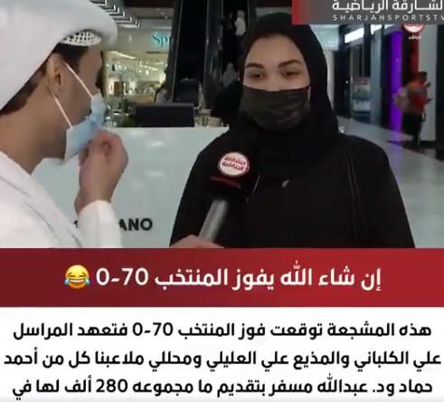CĐV UAE gáy sớm, tuyên bố Việt Nam sẽ thua 70-0: Nhà đài tặng ngay 2 tỷ đồng nếu điều này xảy ra 2