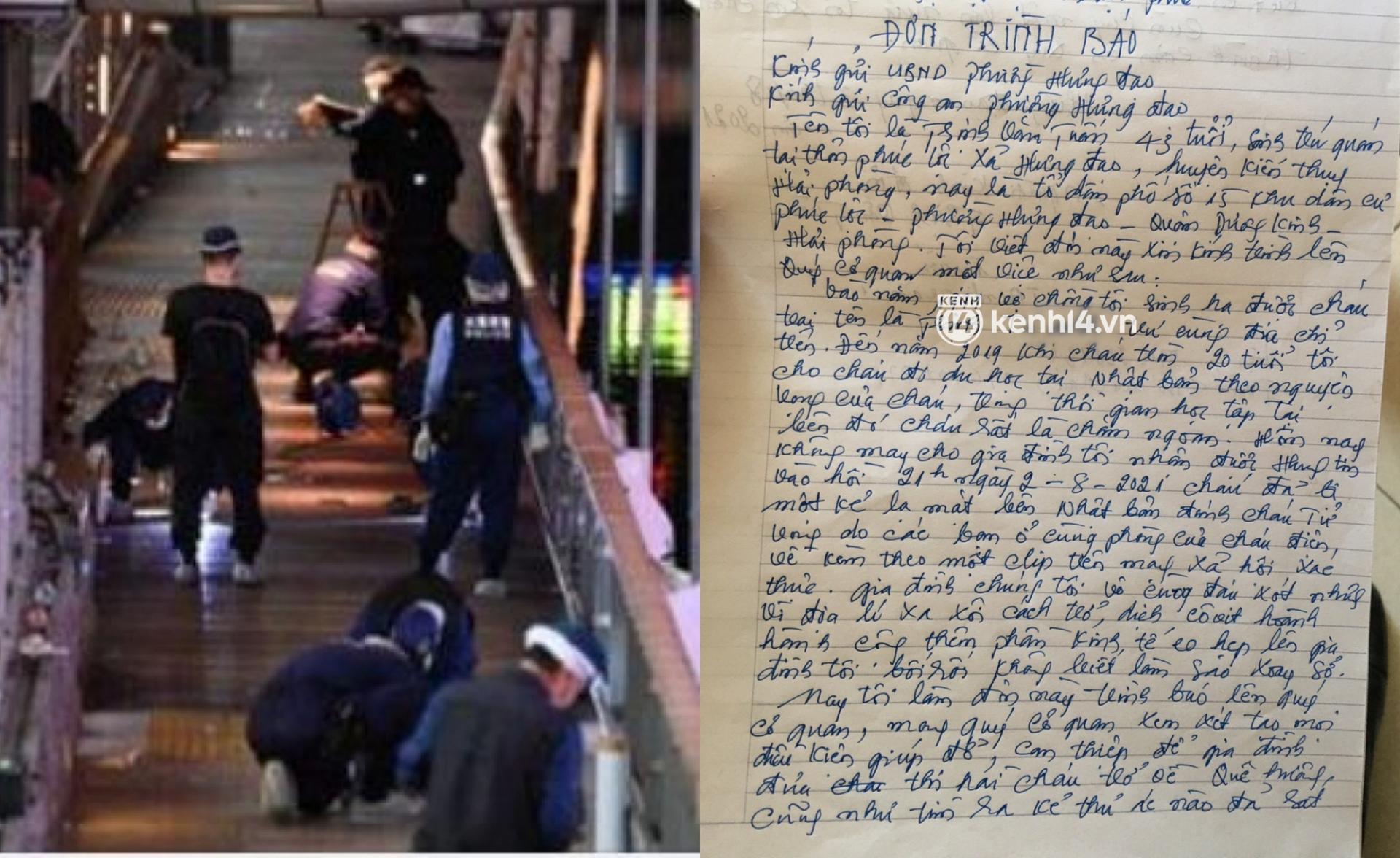Nam sinh người Việt bị sát hại ở Nhật: Cảnh sát thông báo nguyên nhân, gia đình đau xót làm đơn xin giúp đỡ 3