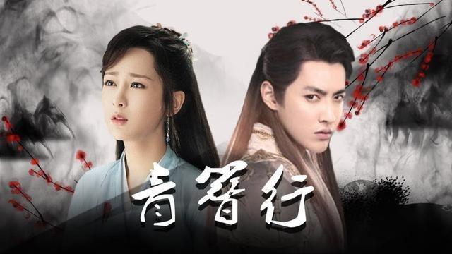 'Bão drama' siêu to nhưng Ngô Diệc Phàm vẫn có thể thoát phong sát? 4