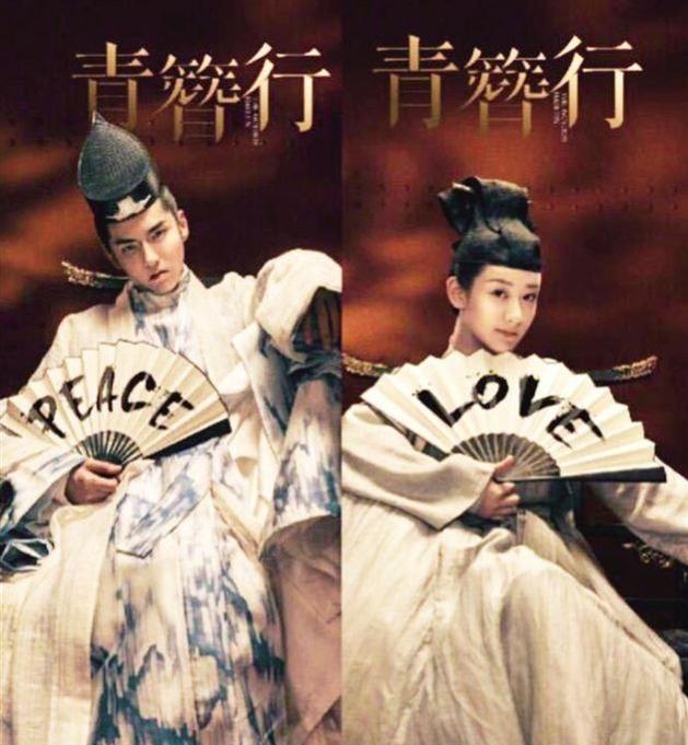 Ngô Diệc Phàm, Đặng Luân, Tiêu Chiến, Tần Tuấn Kiệt và mối duyên kỳ lạ với Dương Tử 5