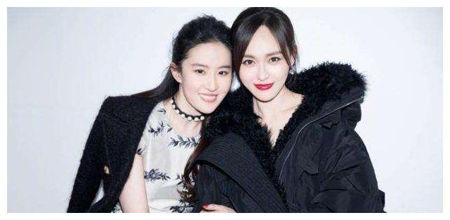 Bạn thân Đường Yên: Dương Mịch, Trương Lương Dĩnh bỏ chồng, Diệc Phi 33 tuổi vẫn lẻ bóng 2