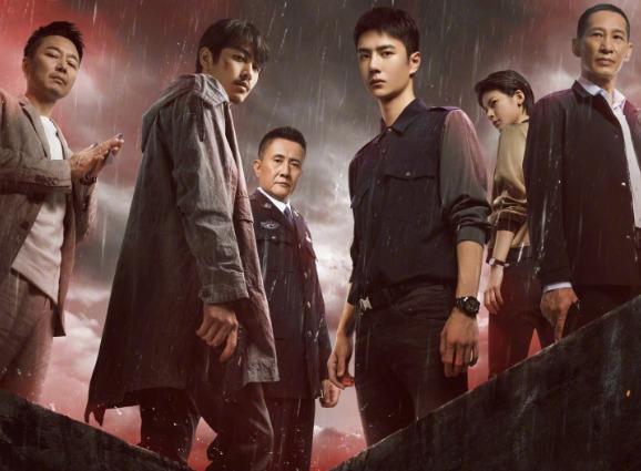 Phim của Vương Nhất Bác, Tiêu Chiến... chờ ngày lên sóng, fan nóng lòng ngóng địa chấn 4