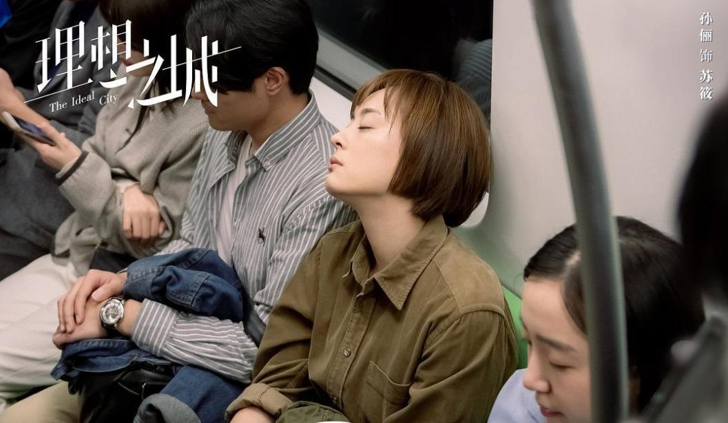 10 phim Trung hot nhất tháng 8: Dư Sinh của Dương Tử, Tiêu Chiến top 1, Vương Nhất Bác mất hút gần cuối bảng 8