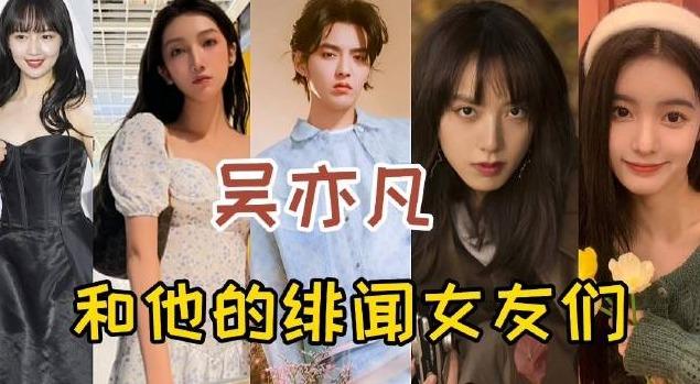 Fan Hoàng Tử Thao khiến idol nở mày nở mặt, chẳng như 'ai kia' tẩu hỏa nhập ma 9