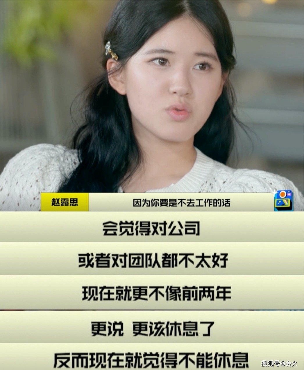 Triệu Lộ Tư gặp nạn phải vào viện giữa lúc quay phim, fan nghe xong buồn rớt nước mắt 7