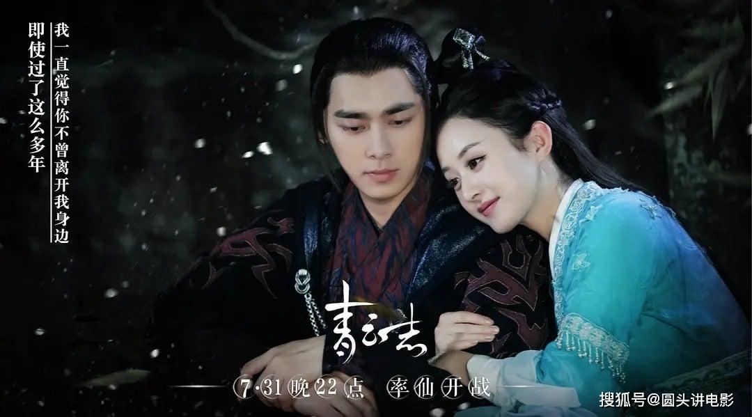 Địch Lệ Nhiệt Ba xứng danh 'nữ hoàng' phim cán mốc 100 triệu view nhanh nhất 1
