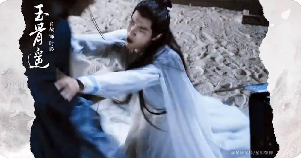 Những phân cảnh Tiêu Chiến bị ngược tơi tả trong Ngọc Cốt Dao, fan chờ mong Thời Ảnh đến cồn cào 4