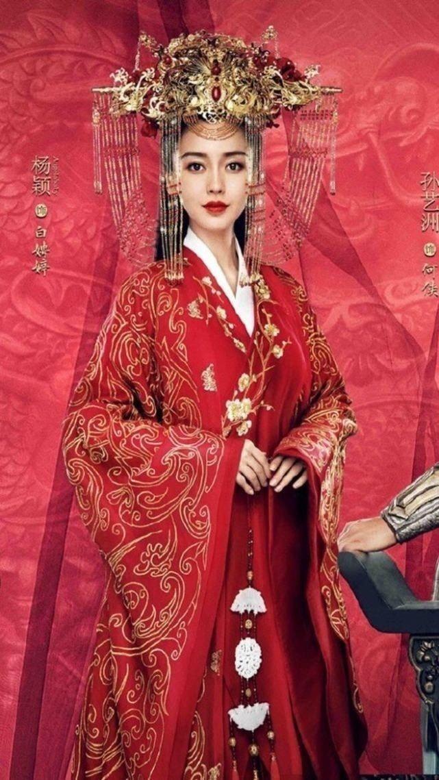 Dương Mịch, Lệ Dĩnh, Diệc Phi, Đường Yên... xúng xính trong trang phục tân nương cổ trang 5