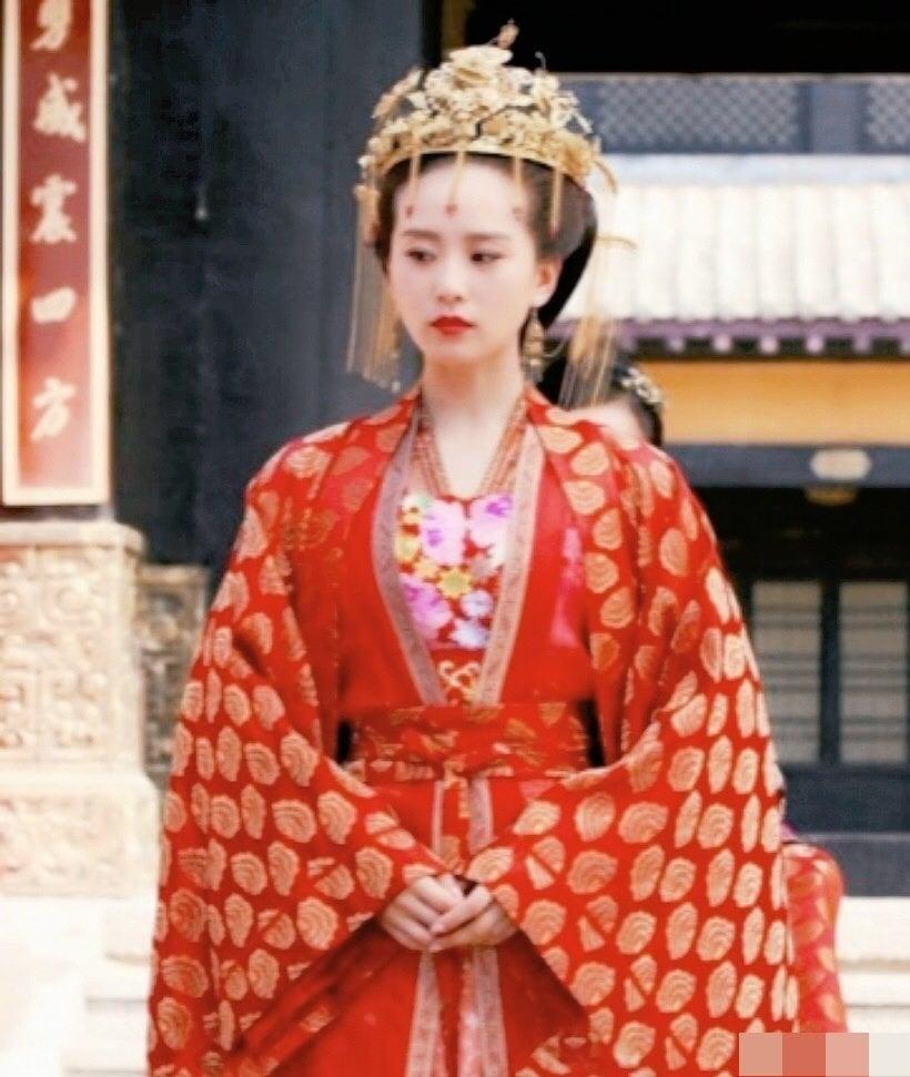 Dương Mịch, Lệ Dĩnh, Diệc Phi, Đường Yên... xúng xính trong trang phục tân nương cổ trang 6