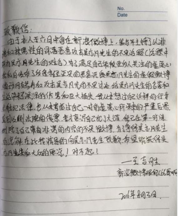 Netizen bị Ngô Diệc Phàm làm 'thân bại danh liệt' năm xưa quay lại đòi công đạo 3