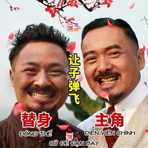 Lộ diện diễn viên đóng thế Dương Mịch, Lệ Dĩnh, Phạm Băng Băng, Lưu Thi Thi... hàng thật, hàng real không biết đâu mà lần 10