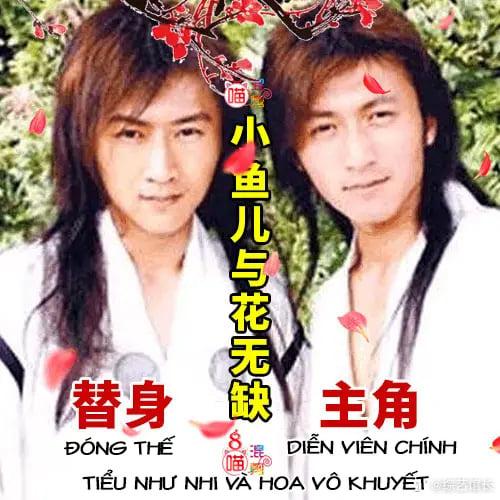 Lộ diện diễn viên đóng thế Dương Mịch, Lệ Dĩnh, Phạm Băng Băng, Lưu Thi Thi... hàng thật, hàng real không biết đâu mà lần 16
