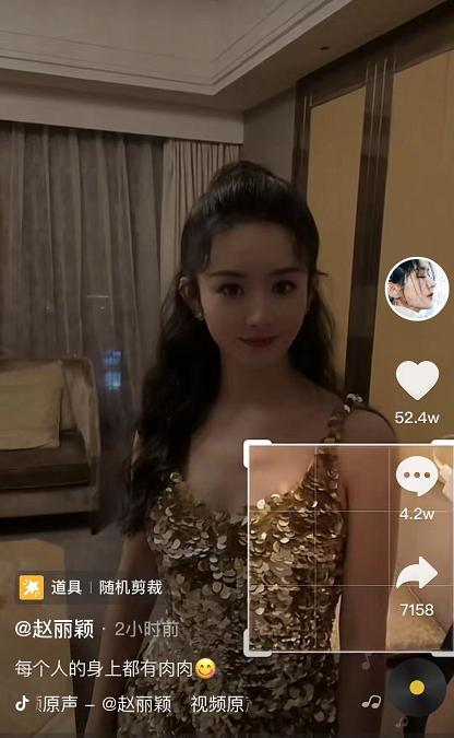 Triệu Lệ Dĩnh đăng video khoe 'da thịt', chứng minh 'phụ nữ đẹp nhất khi không thuộc về ai' 1