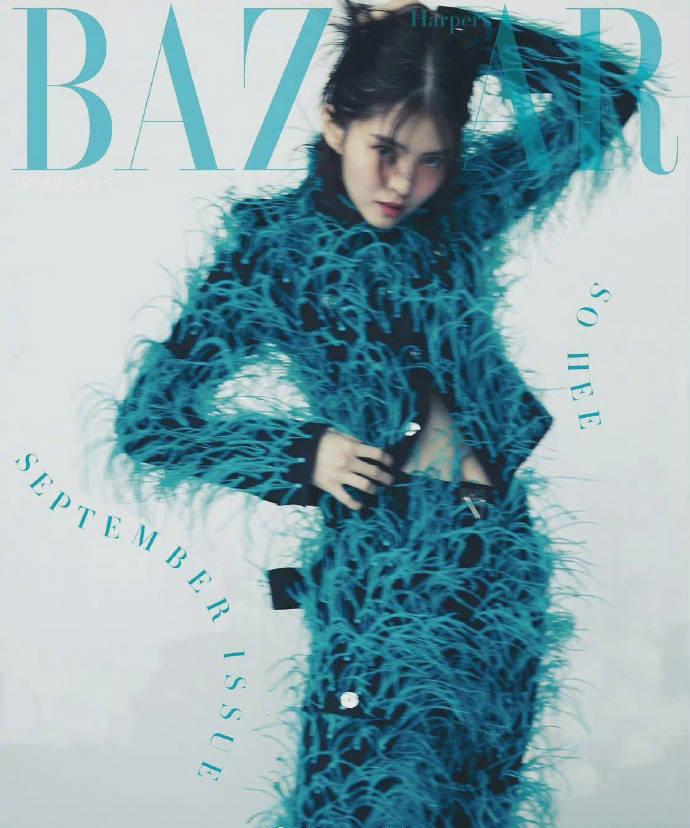 Đụng hàng áo lông vũ xanh trên bìa tạp chí, Dương Mịch 'chặt đẹp' cả sao Hàn lẫn sao Trung 9